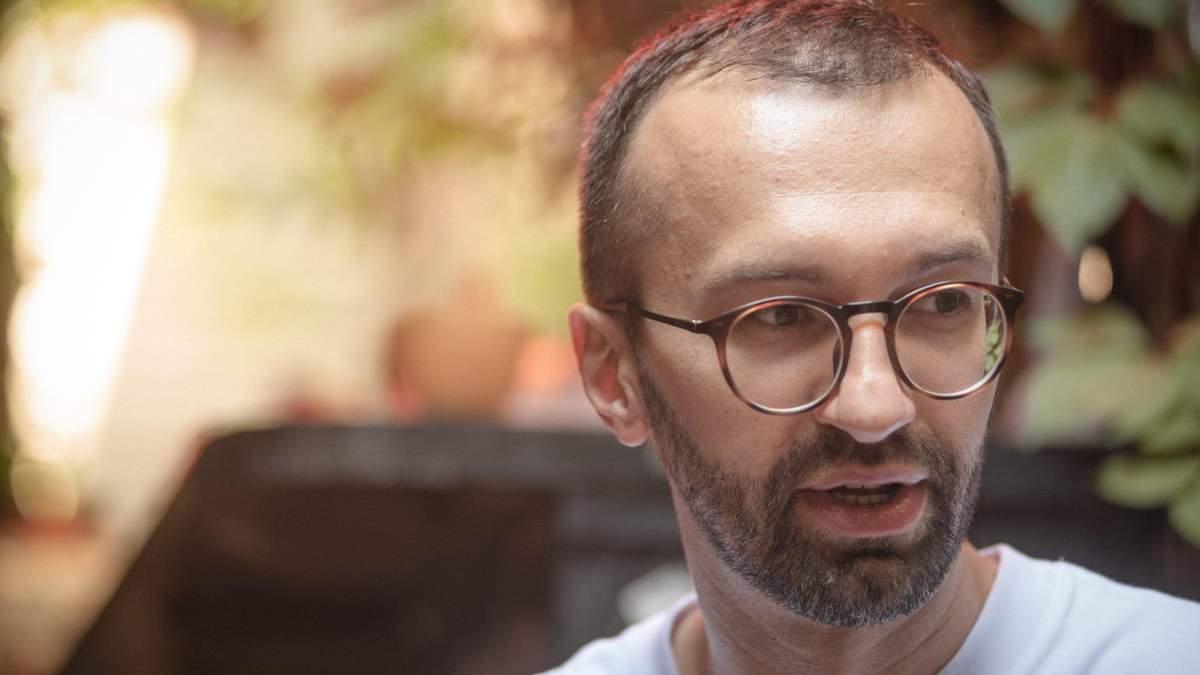 """При Коломойском в """"Привате"""" существовал тайный отдел, через который выводили средства, – Лещенко"""
