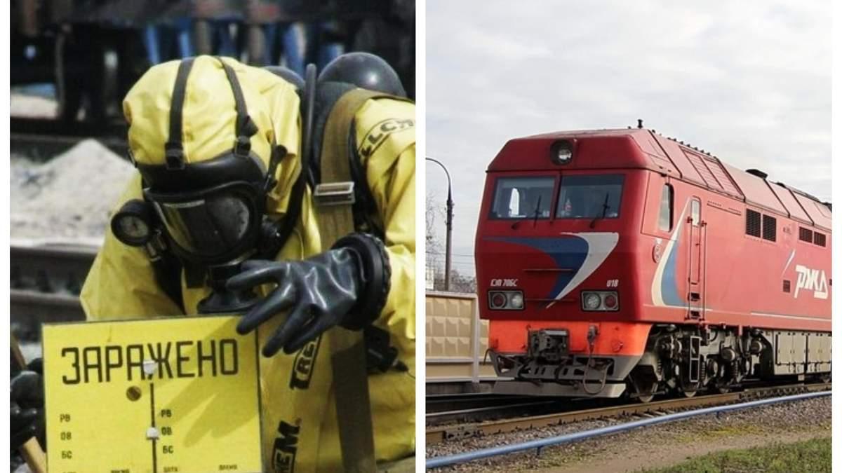 """Трьох дипломатів США зняли з поїзда на станції """"Сєверодвінськ"""""""