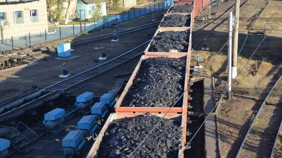Вагони з вугіллям