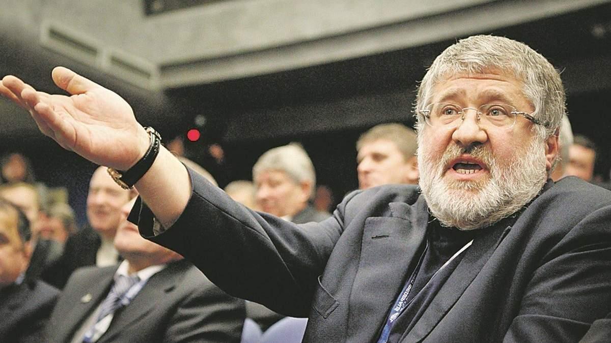 Украина победила Коломойского в суде Лондона - 19 жовтня 2019 - 24 Канал