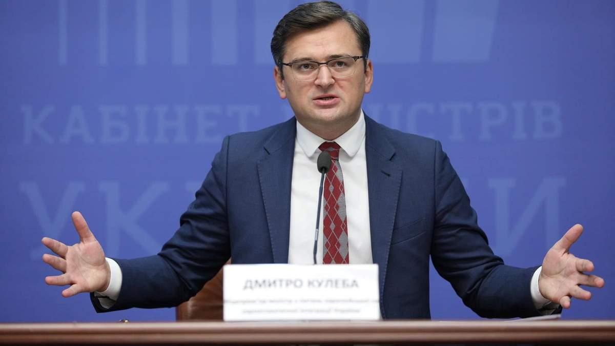 Есть два варианта финала, – Кулеба об агрессии России в Украине