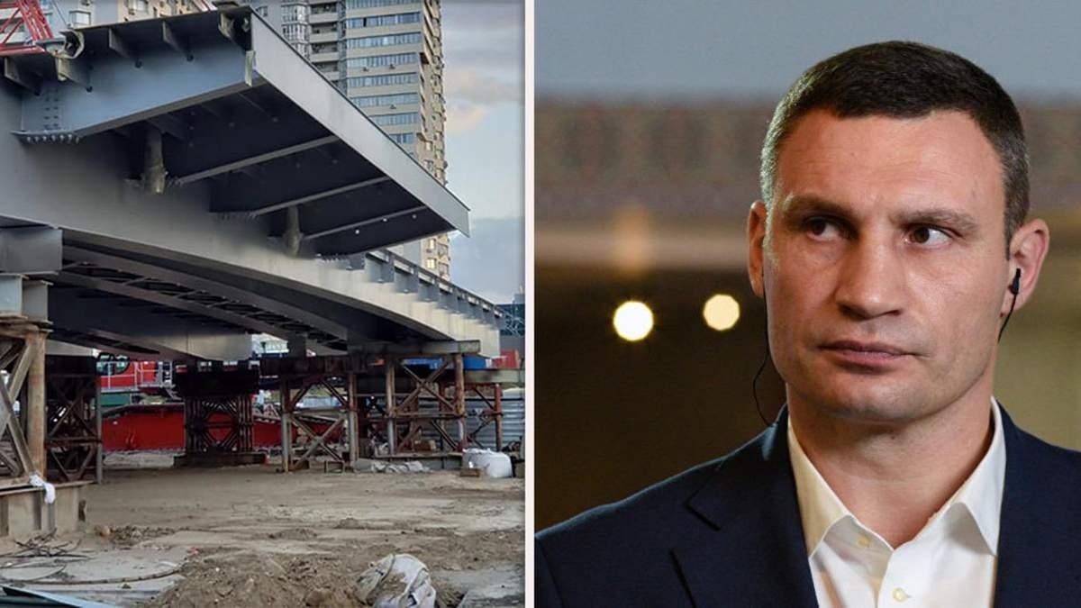 Війна за Київ: Шулявський міст може поховати кар'єру Кличка