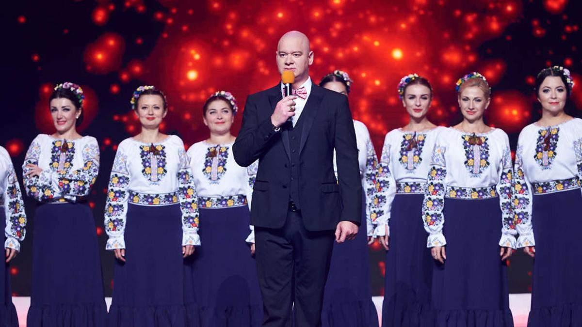 """""""95 квартал"""" прокомментировали скандальный номер о поджоге дома Гонтаревой"""