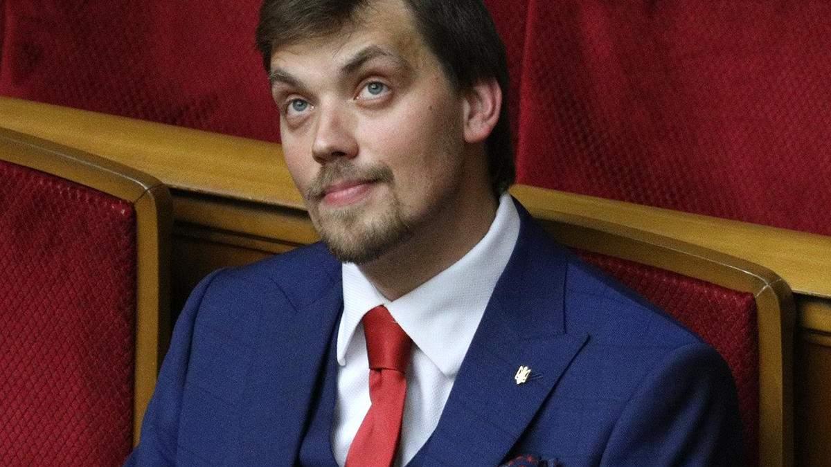 """Гончарук прокомментировал слухи о ссоре с депутатами """"Слуги народа"""""""