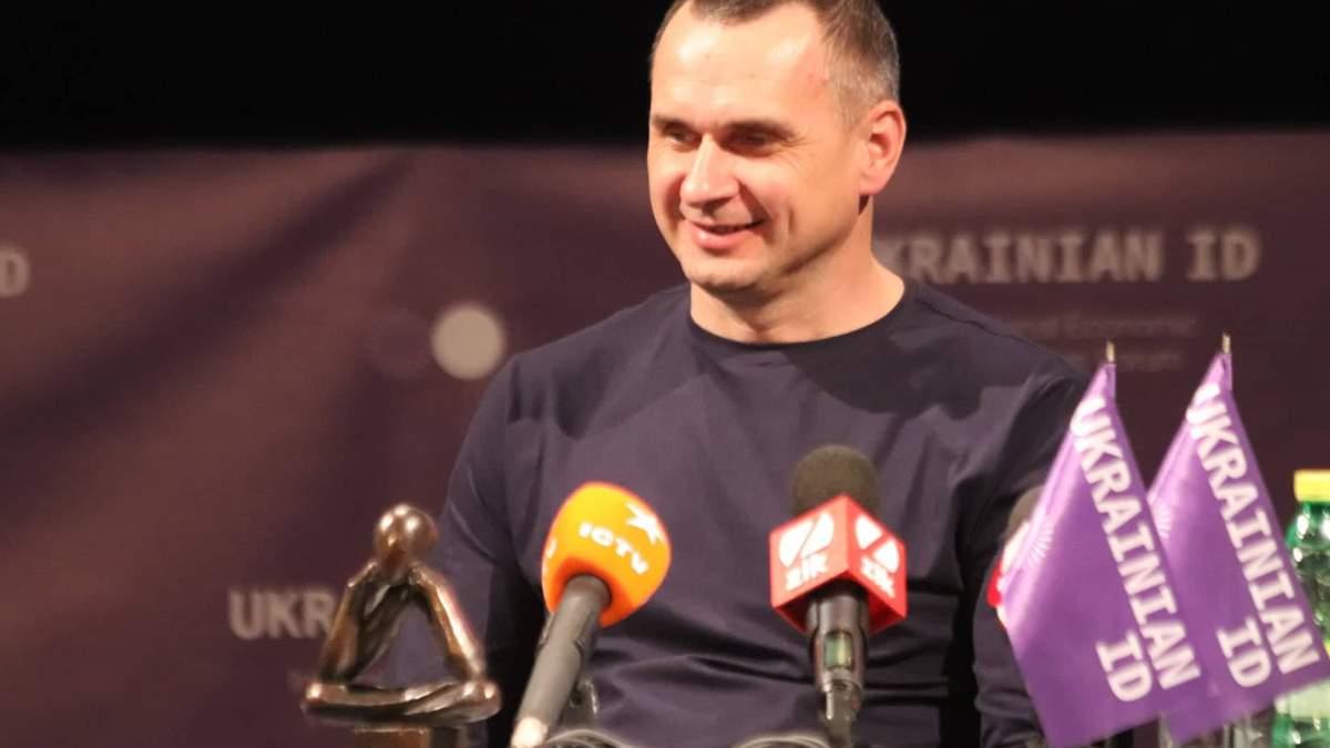 Сенцову вручили премію Ukrainian ID Award: як це було – фото і відео