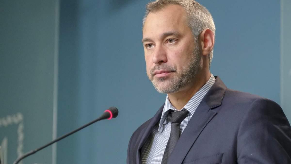Справа Гандзюк: Рябошапка пообіцяв оприлюднити результати через декілька місяців