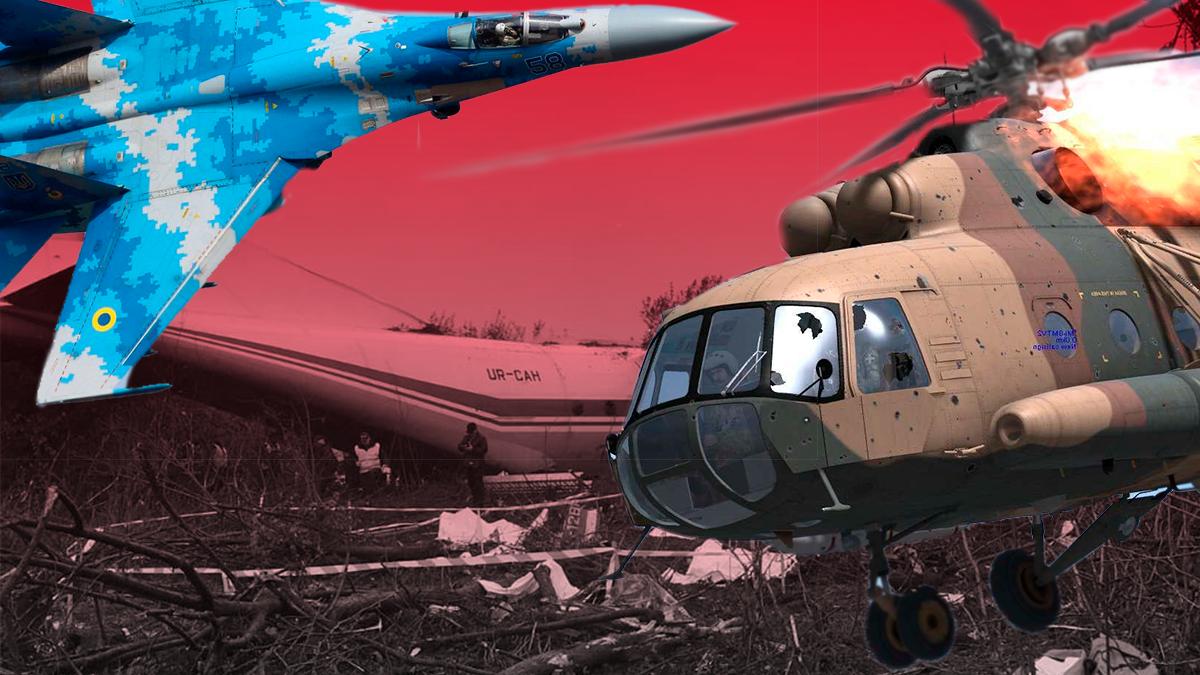 Найгучніші українські авіакатастрофи