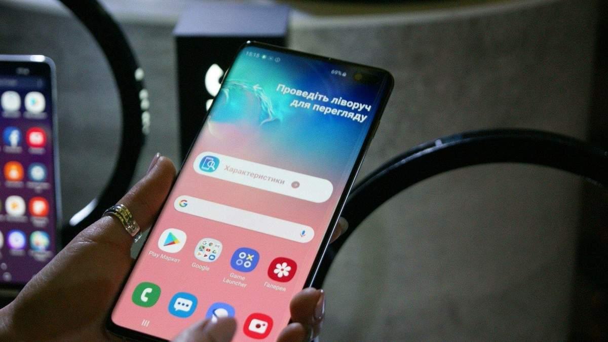 Samsung Galaxy S10  має проблеми зі сканером пальців