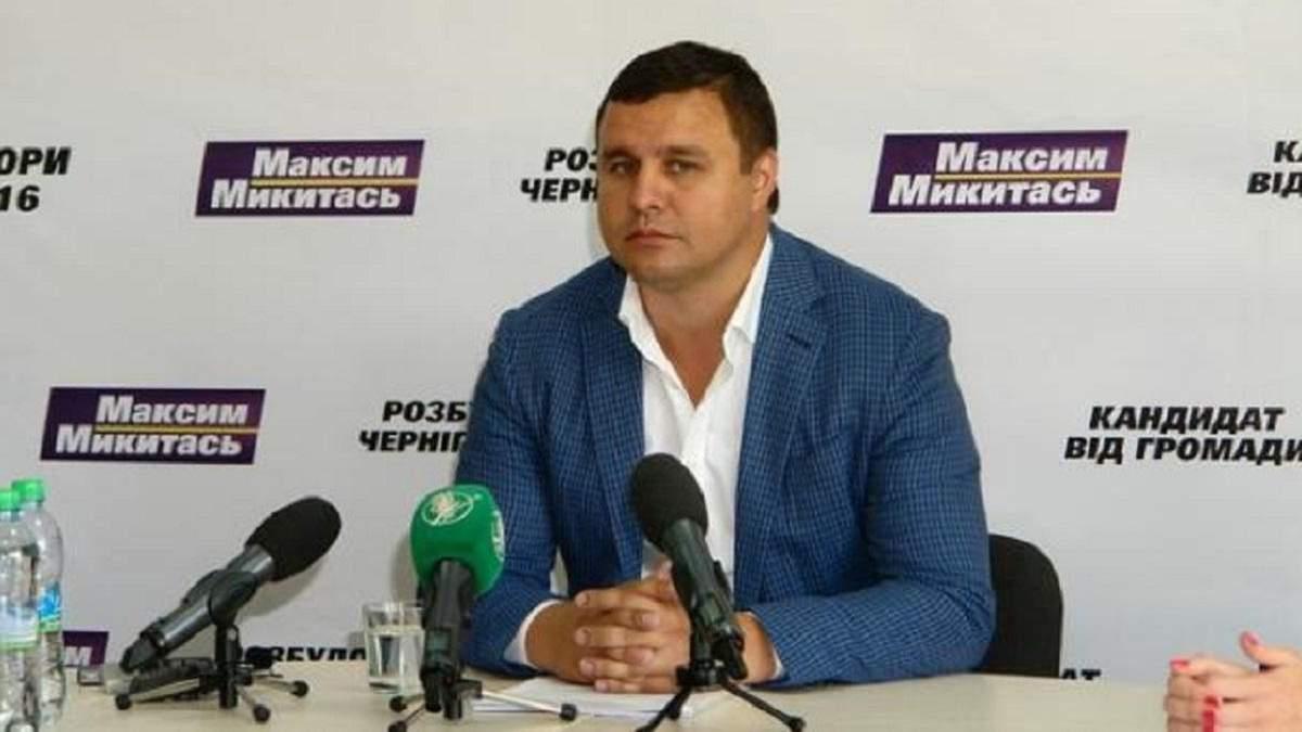 Антикоррупционный суд арестовал экс-нардепа Микитася