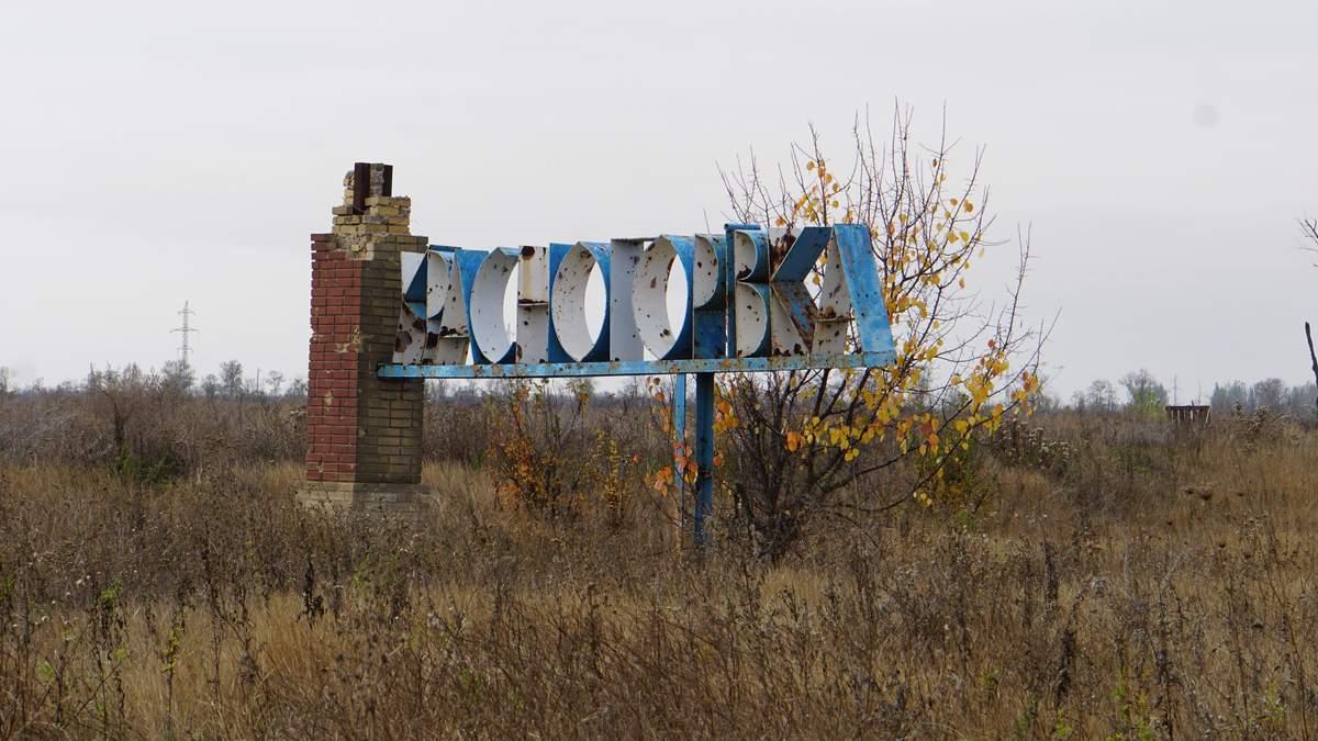 Снайпер противника стреляет на окраинах Красногоровки: съемочная группа 24 попала под обстрел