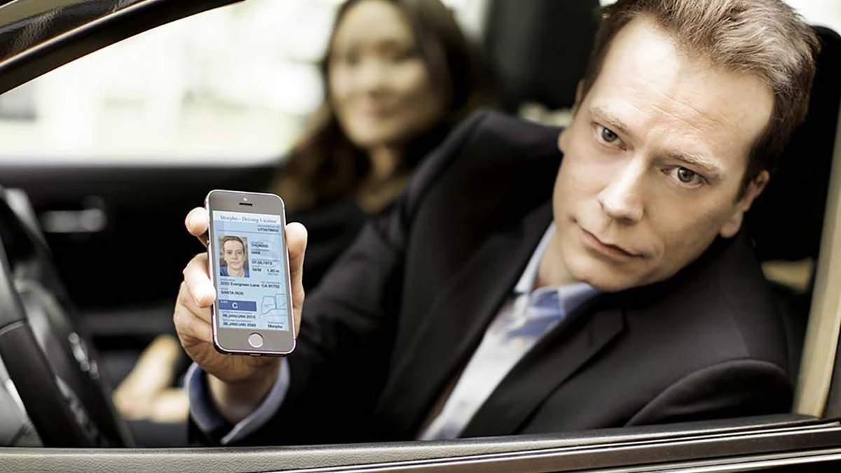 Федоров анонсировал запуск еклетронних водительских прав