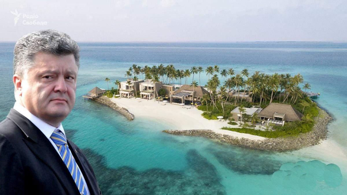 Мальдивы Порошенко: суд предоставил ГБР доступ к материалам журналистов-разоблачителей