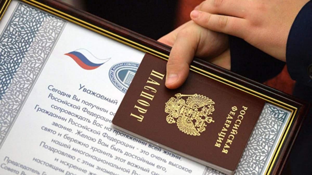 Росія масово заселяє Крим росіянами: якими можуть бути наслідки