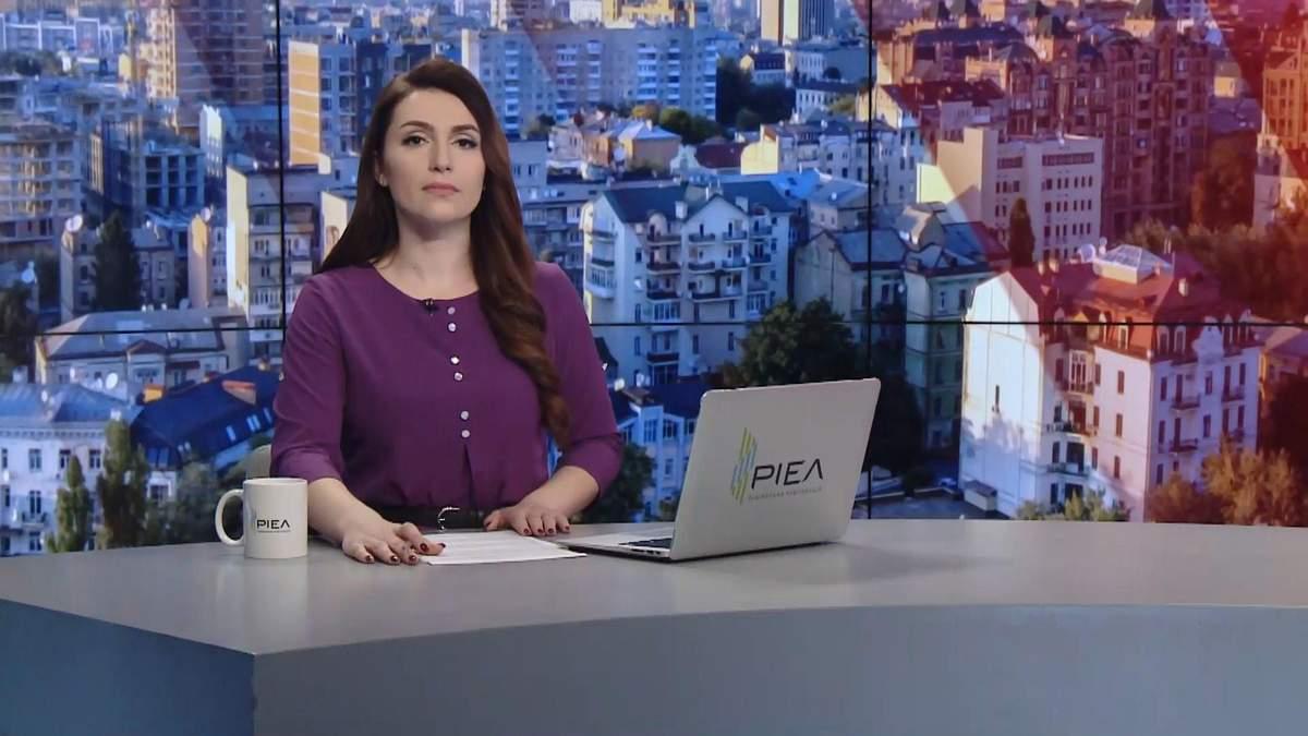Выпуск новостей за 9:00: Скандал с Маркаровой. ДТП с украинцами в Турции