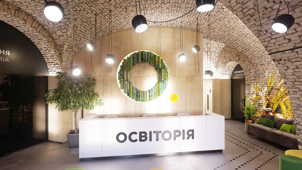 В Україні відкрили цілодобовий освітній простір – фото
