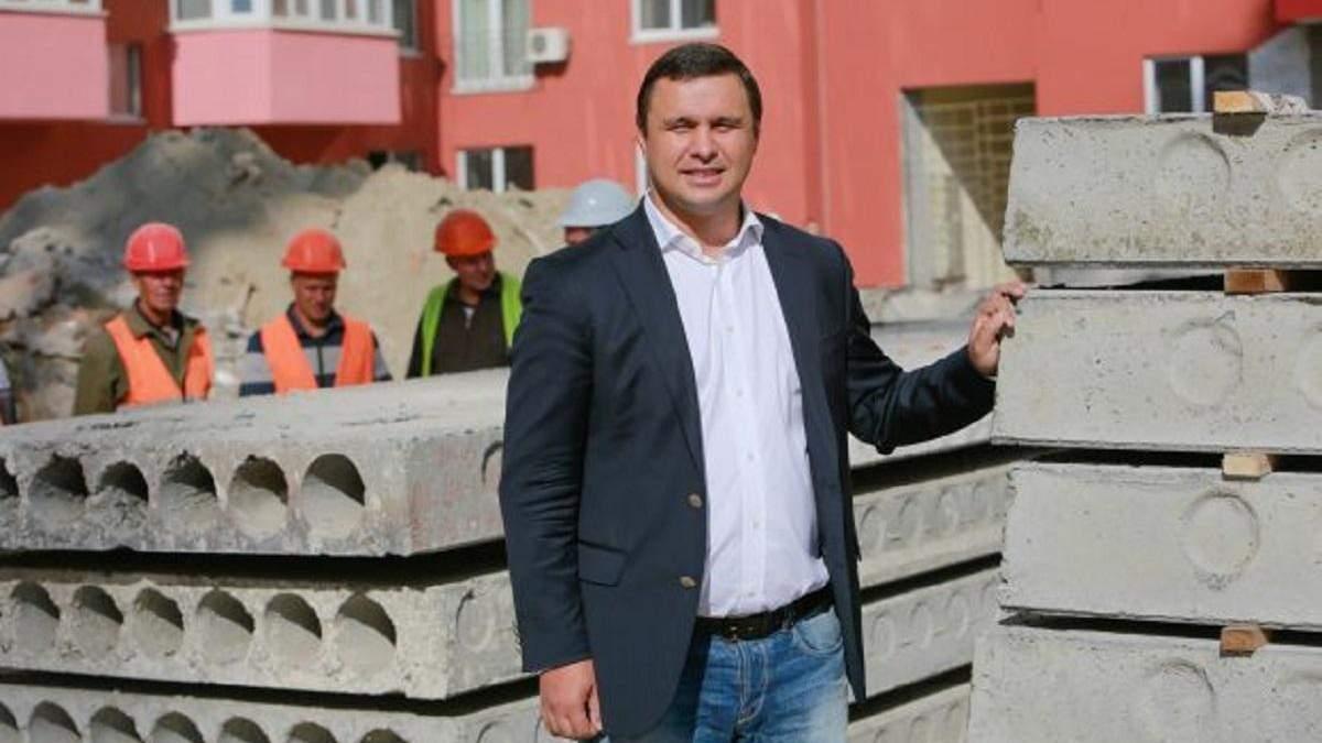 Всего за два дня: 80 000 000 гривен залога за экс-депутата Микитася уже нашли