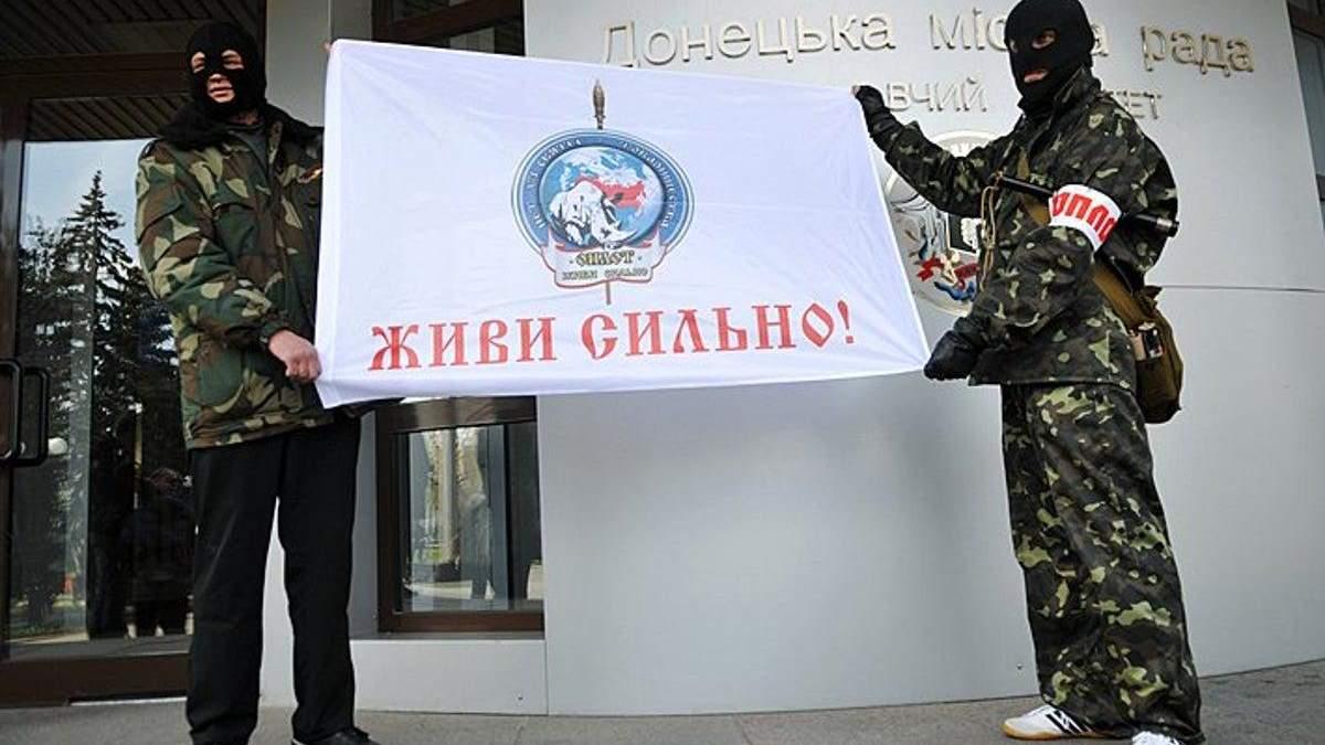 Оплот – что это, что стоит знать о стрельбе в Харькове 25.10.2019
