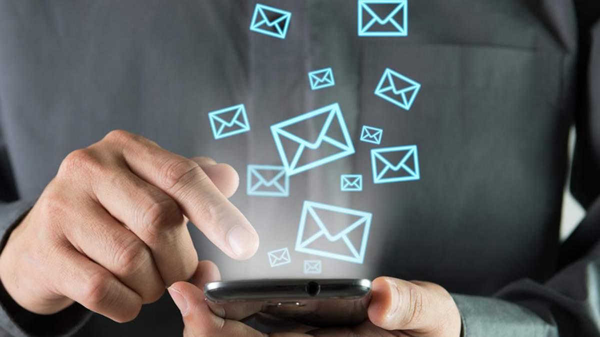 У США  хочуть відмовитись від SMS