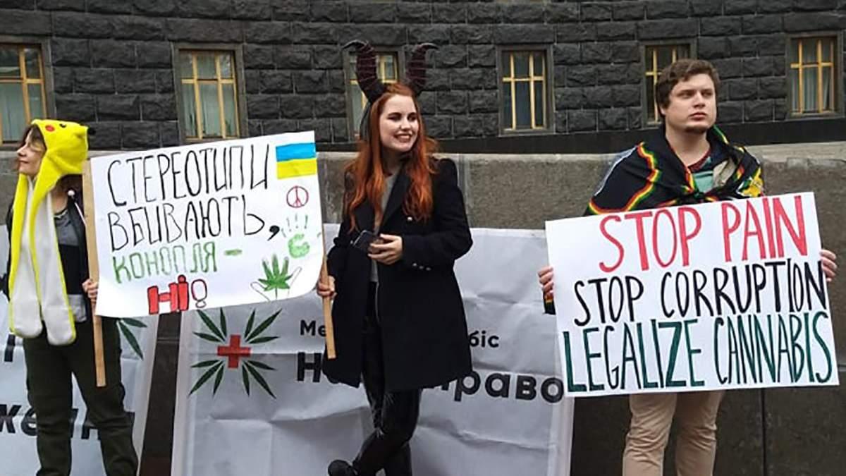 В Киеве устроили Конопляный марш свободы: фото, видео