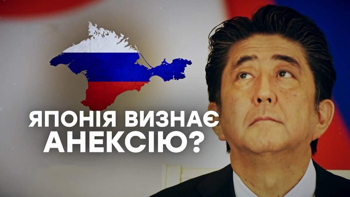 Возможно ли обменять Курилские острова на Крым
