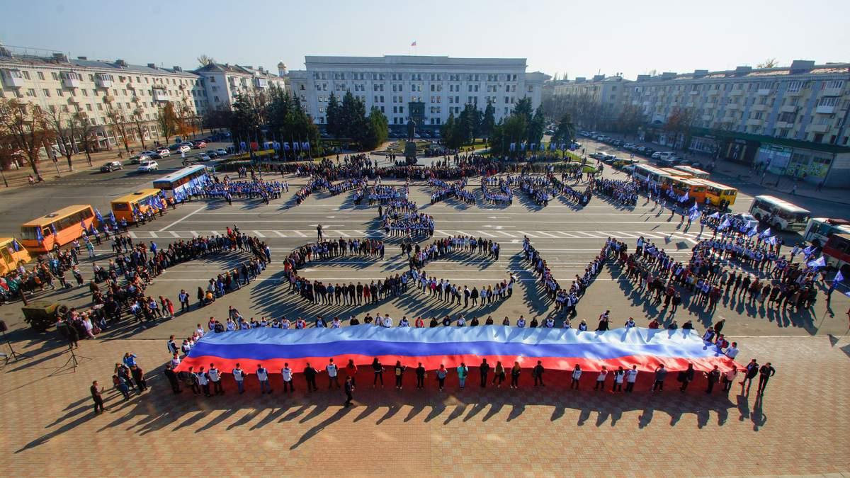 России выгоден Донбасс внутри Украины