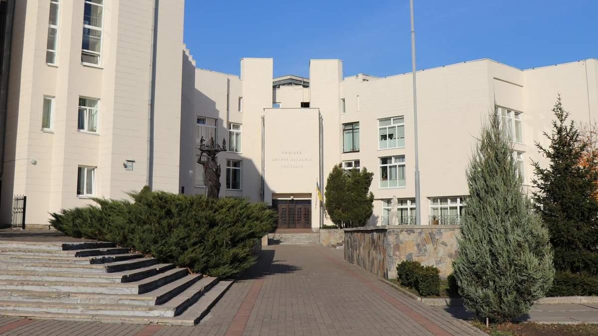 У Київській академії мистецтв розгорівся корупційний скандал