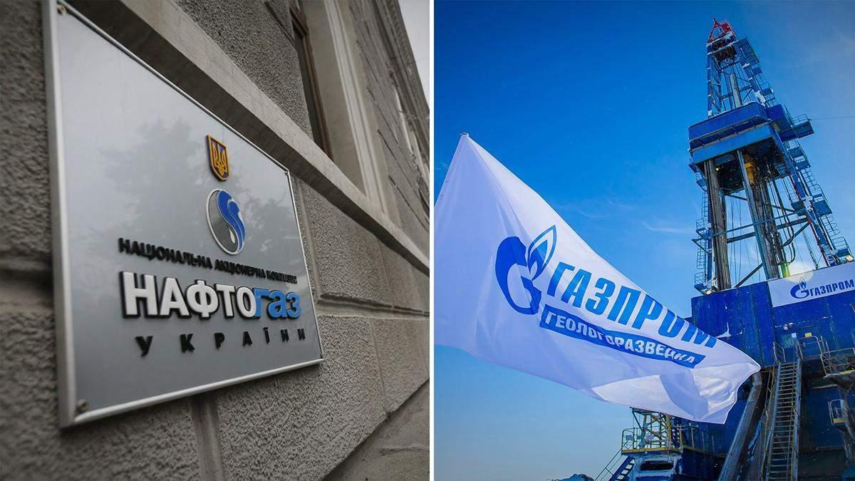"""Офіційних пропозицій щодо врегулювання питань арбітражів з """"Газпромом"""" не надходило, — Нафтогаз"""