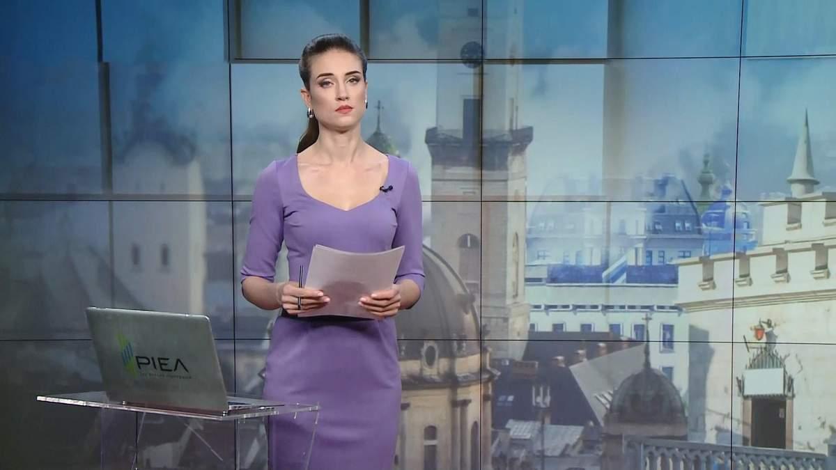 Випуск новин за 12:00: Штрафи за прогули депутатів. Обшуки в маєтку Дубневича