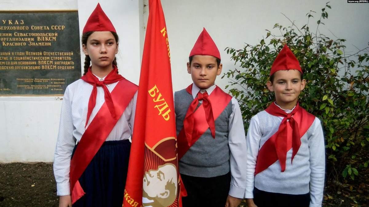 В аннексированном Крыму детей принимали в комсомол: фото