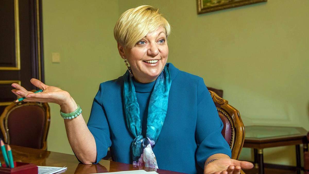 Гонтарева о скандале с Кварталом: Все, что происходит в Украине – это фашистская пропаганда