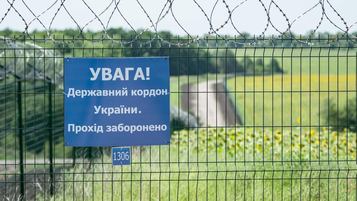 Президент Зеленський підписав закон про кордон