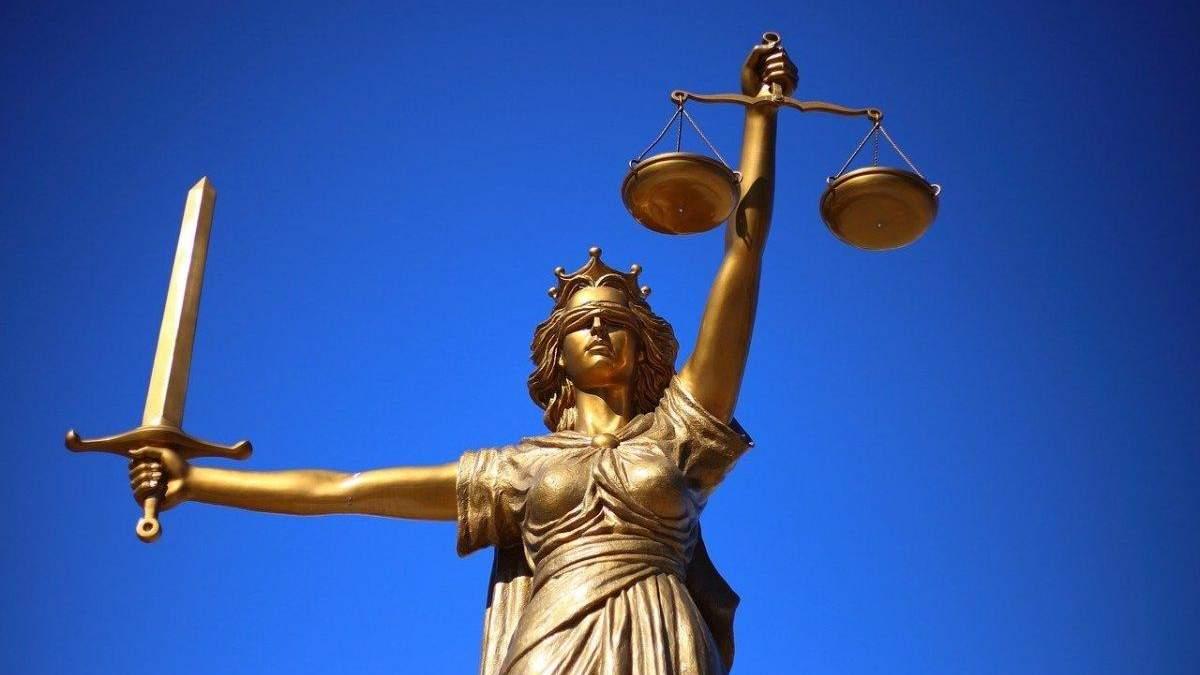 Антикоррупционный суд вынес первый приговор: наказали судью