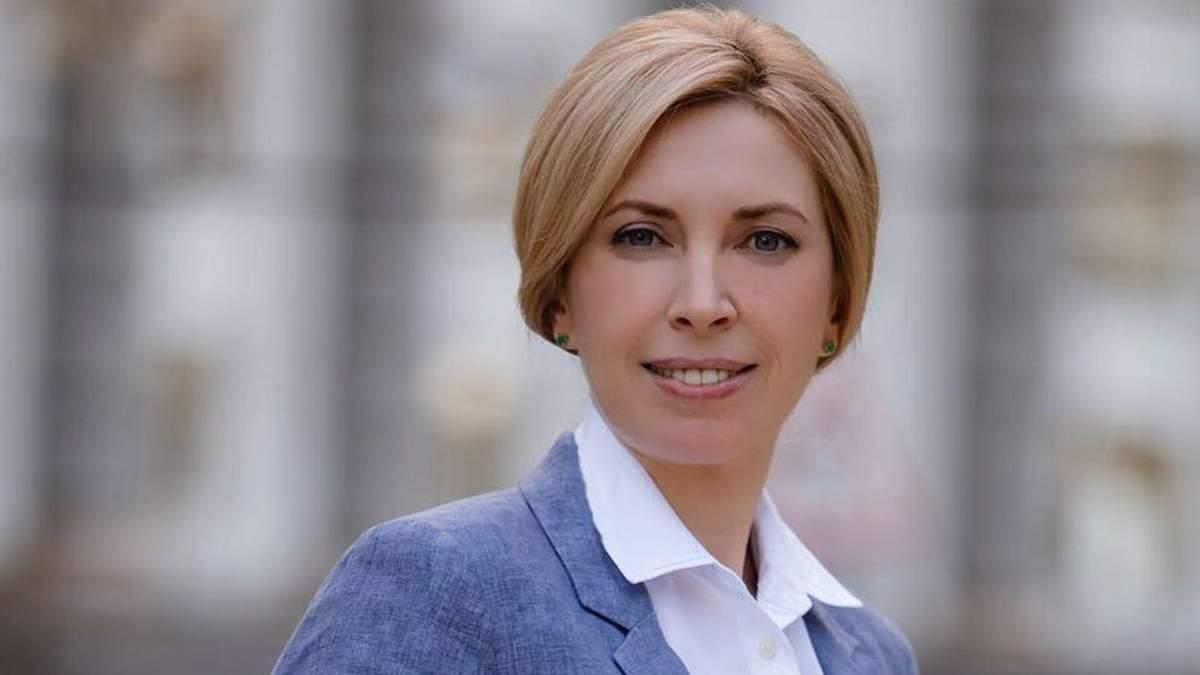 """Что связывает """"слугу народа"""" Верещук с бывшими """"регионалами"""": интервью с депутатом"""