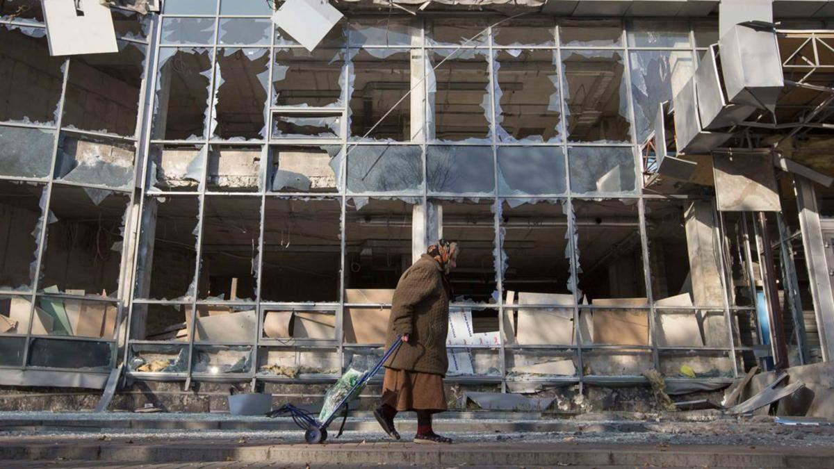 Россия должна выплатить Украине репарации после деоккупации Донбасса