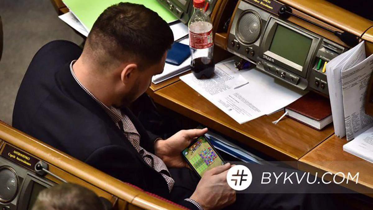 Халімон розважався в смартфоні під час засідання в Раді