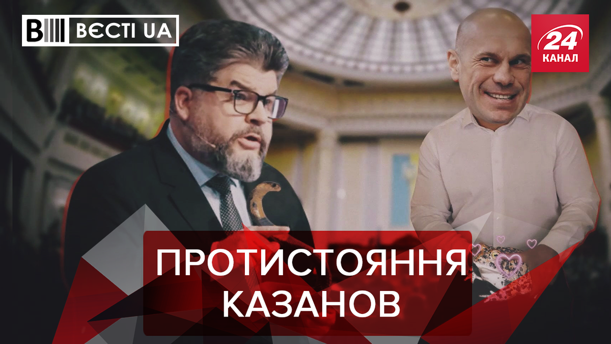 Вєсті UA