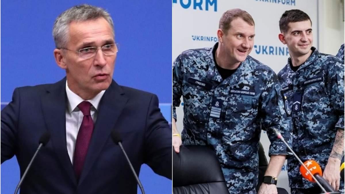 НАТО не захотело, чтобы Столтенберг встретился с освобожденными украинскими моряками