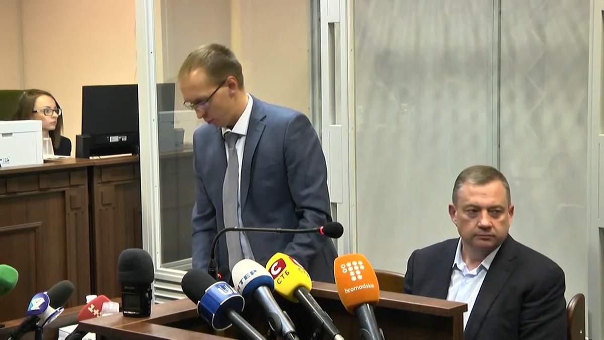Суд над Ярославом Дубневичем
