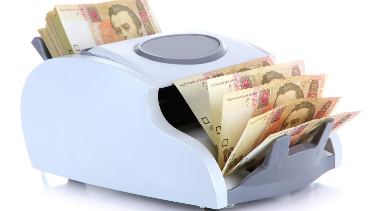 """Украине необходимо вывести деньги из """"тени"""""""