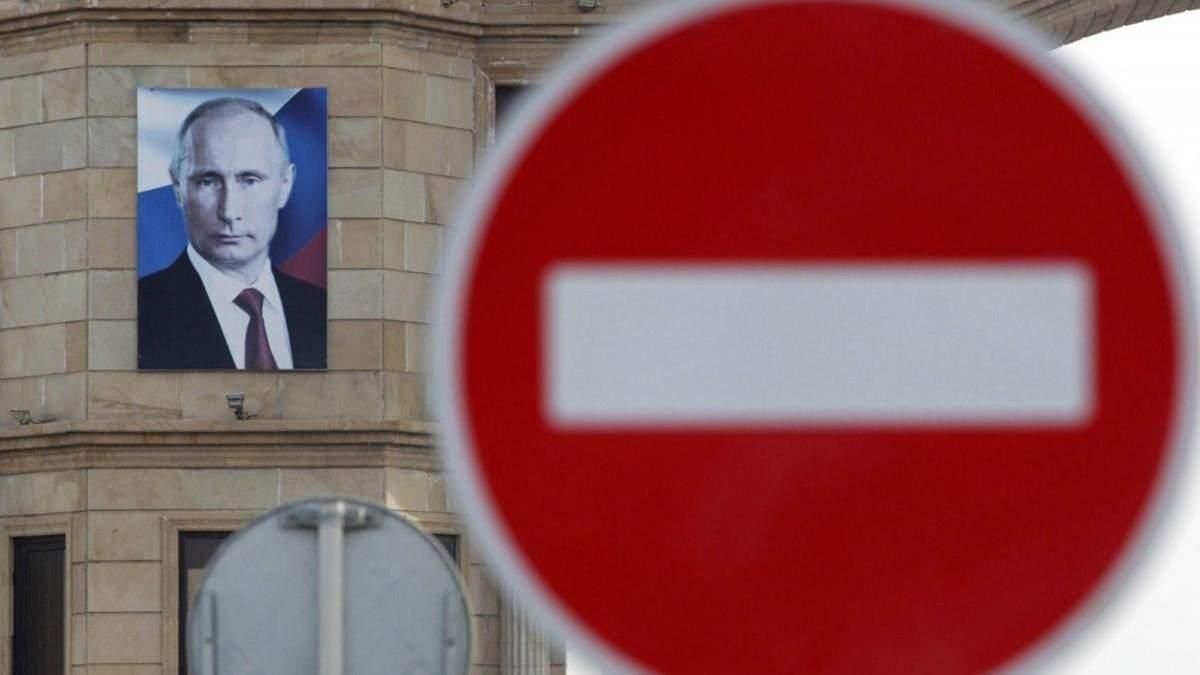 Норвезький політик виступила за зняття санкцій з Росії