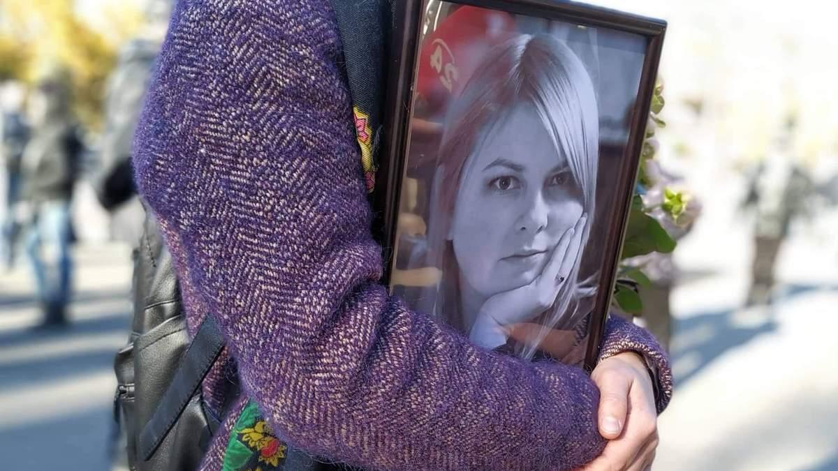 СБУ: родным подозреваемых по делу Гандзюк передавались деньги от Левина