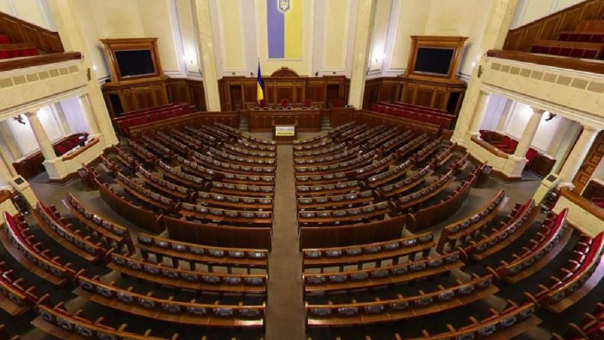 16 депутатов могли бы потерять выплаты из-за прогулов заседаний Верховной Рады