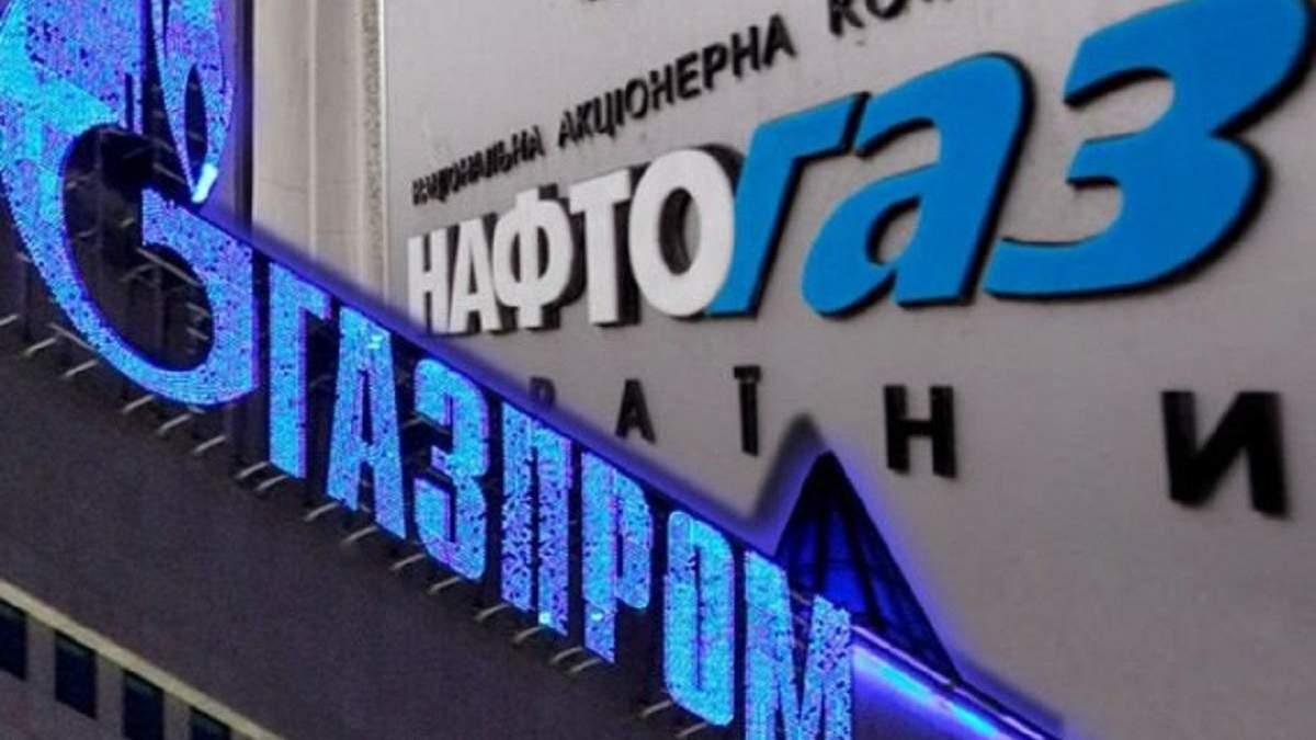 """Витренко опубликовал исковые требования """"Нафтогаза"""" к """"Газпрому"""""""