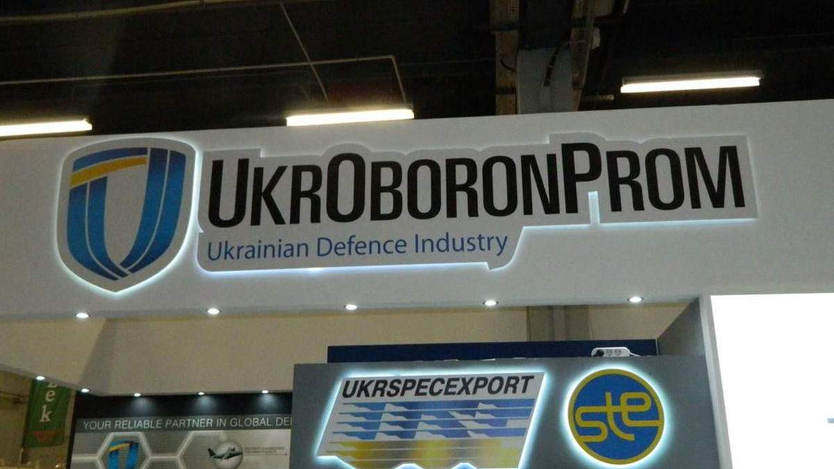 "Экспорт предприятий ""Укроборонпрома"" значительно упал"