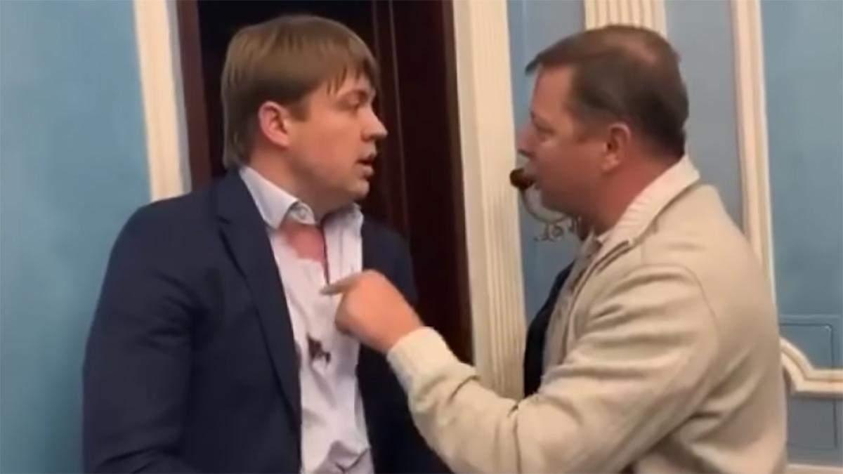 Ляшко і Герус побилися 6 листопада 2019 в Борисполі - що їм загрожує