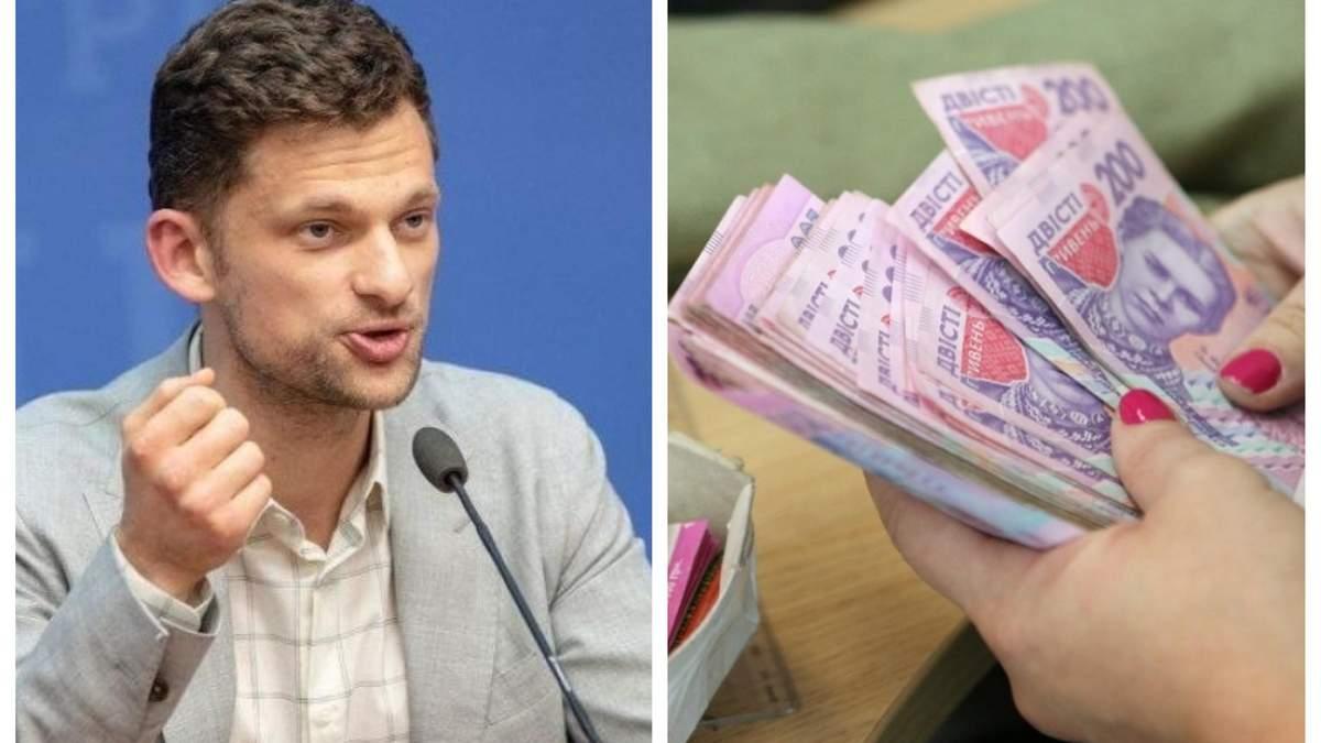 Дмитрий Дубилет анонсировал увеличение зарплат чиновников