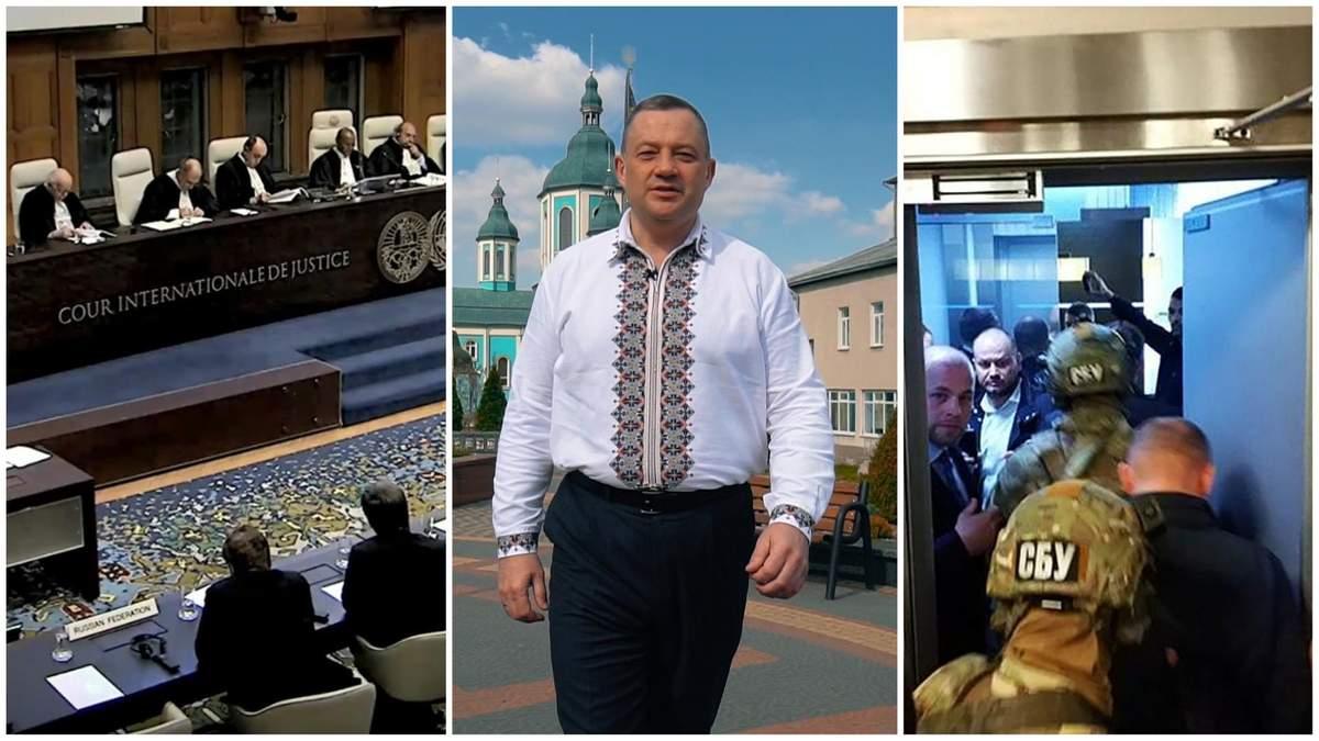 Новини України 8 листопада 2019 – новини України та світу