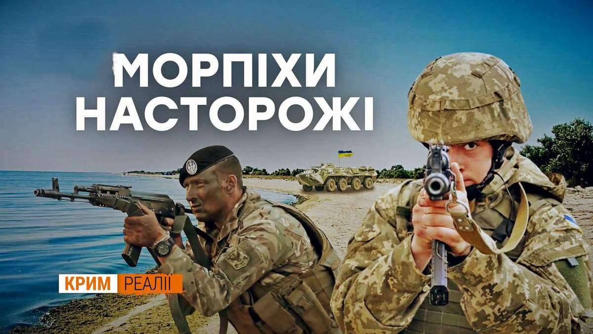 """""""Дыра на границе"""": почему Украина не готова к нападению с севера Крыма"""