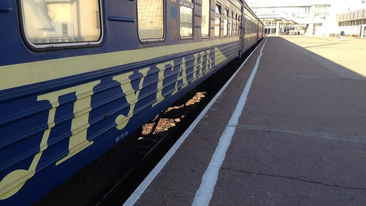 """Поезд """"Лугань"""" в Киев уже не ездит..."""