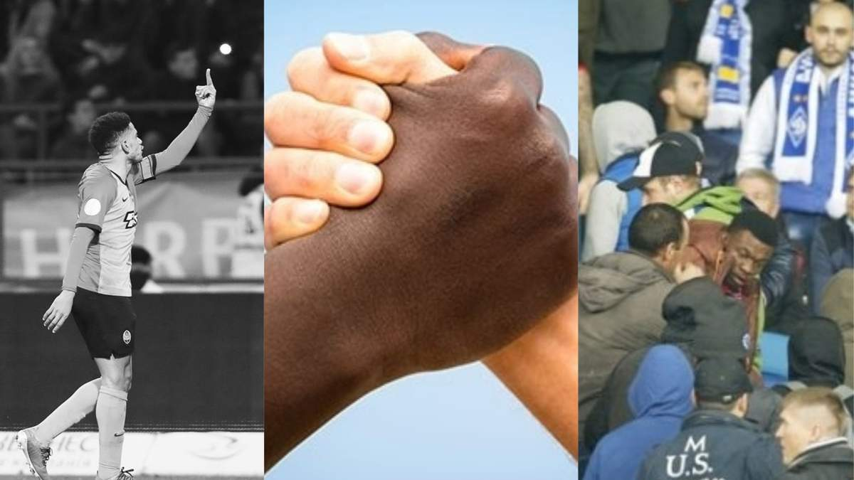 Що таке расизм і як він проявлявся в Україні та футболі